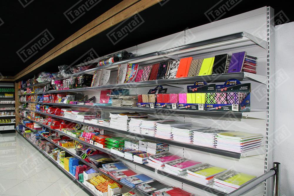Wall Shelves Units Tamraf